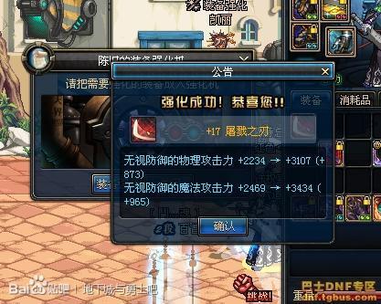 心悦春节套预售在哪可以预购三套dnfsf私服发布网