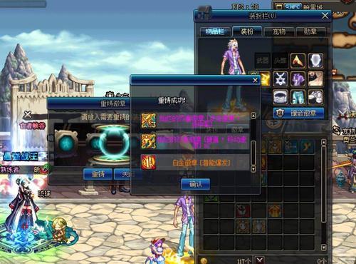 dnfsf,周四更新后游戏不显示战斗力还有DPS