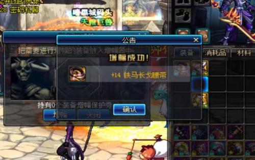 开战在即DNF私服公布中文预告片,dnf私服发布网