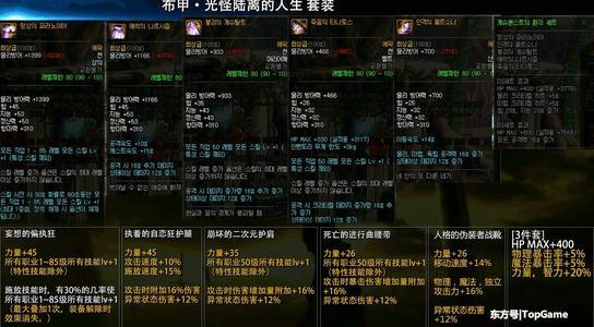 """龙腾dnf私服,81中国葡萄酒资讯网印巴在克什米尔""""猛烈""""交火 中国吁各方保持克制"""